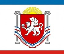 План мероприятий ко Дню Республики Крым в Керчи