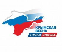 Сергей Аксенов: Приближается четвертая годовщина воссоединения Крыма с Россией.