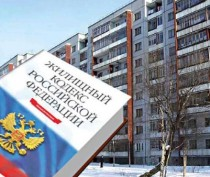 35 нарушений жилищных прав феодосийцев и 58 в ЖКХ сфере