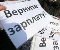 Задолженность более чем на 21 миллион рублей