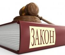 В Феодосии нарушаются права предпринимателей