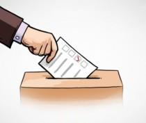 Новый порядок голосования