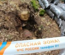 В Ленинском районе уничтожили 50-кг зажигательную авиабомбу времен войны