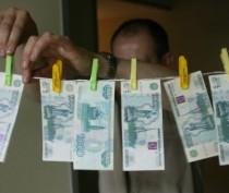Осторожно! Фальшивые деньги