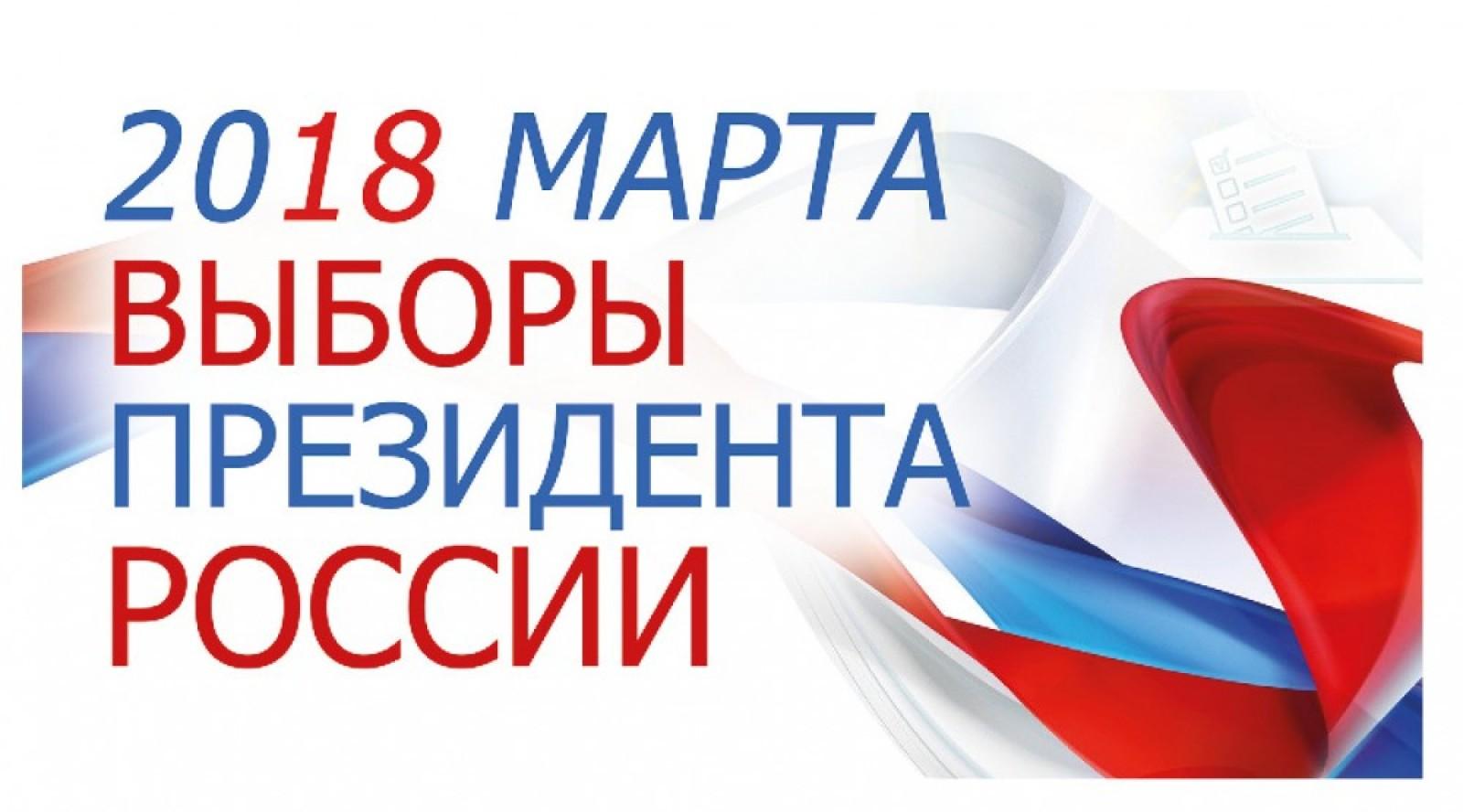 Фото новости - Станьте общественным наблюдателем на выборах Президента