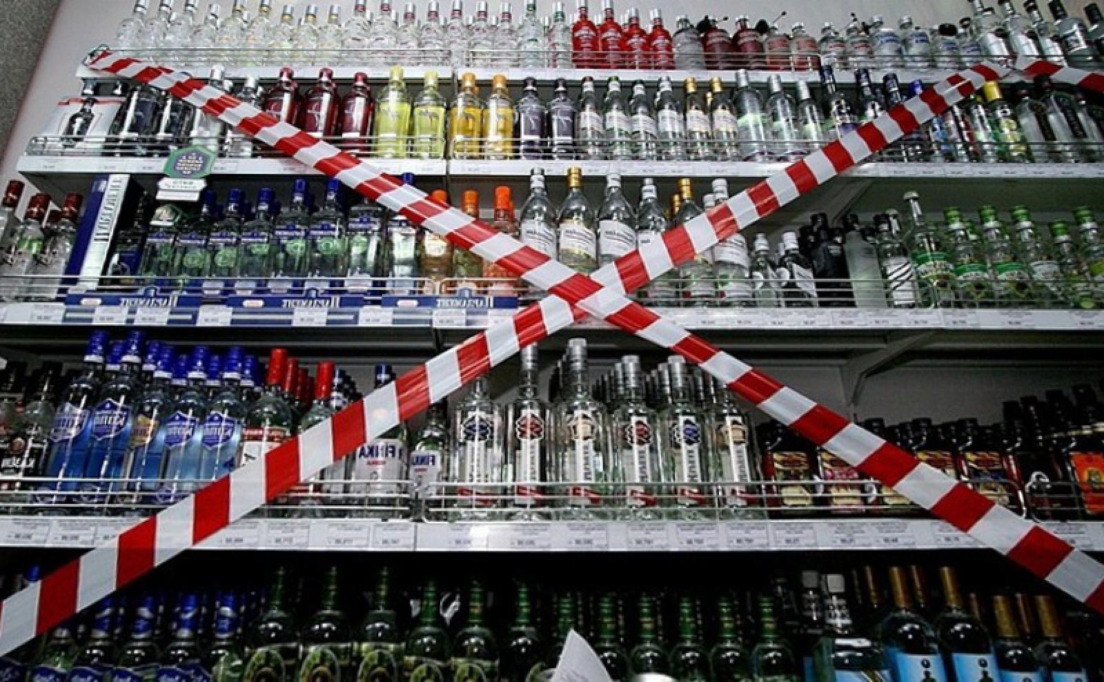 Фото новости - В Феодосии разрешено продавать алкоголь в 50-ти метрах от детских учебных заведений