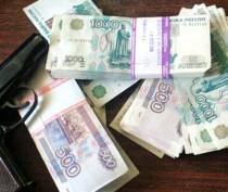 Феодосийцам заплатят за оружие