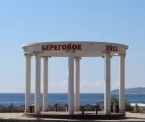 В Береговом появится еще одна автобусная остановка