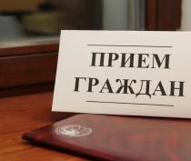 В Феодосии и поселках состоится выездной прием граждан