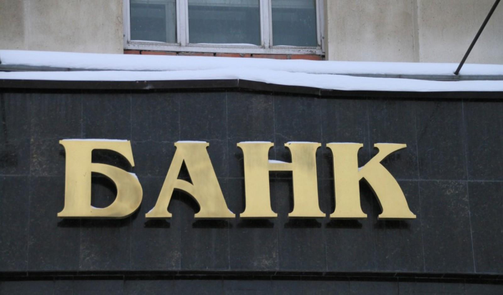 Фото новости - Новые банки откроются в Крыму
