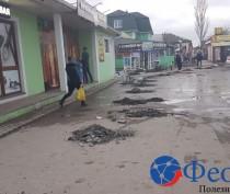 Работы на феодосийской автостанции продолжаются