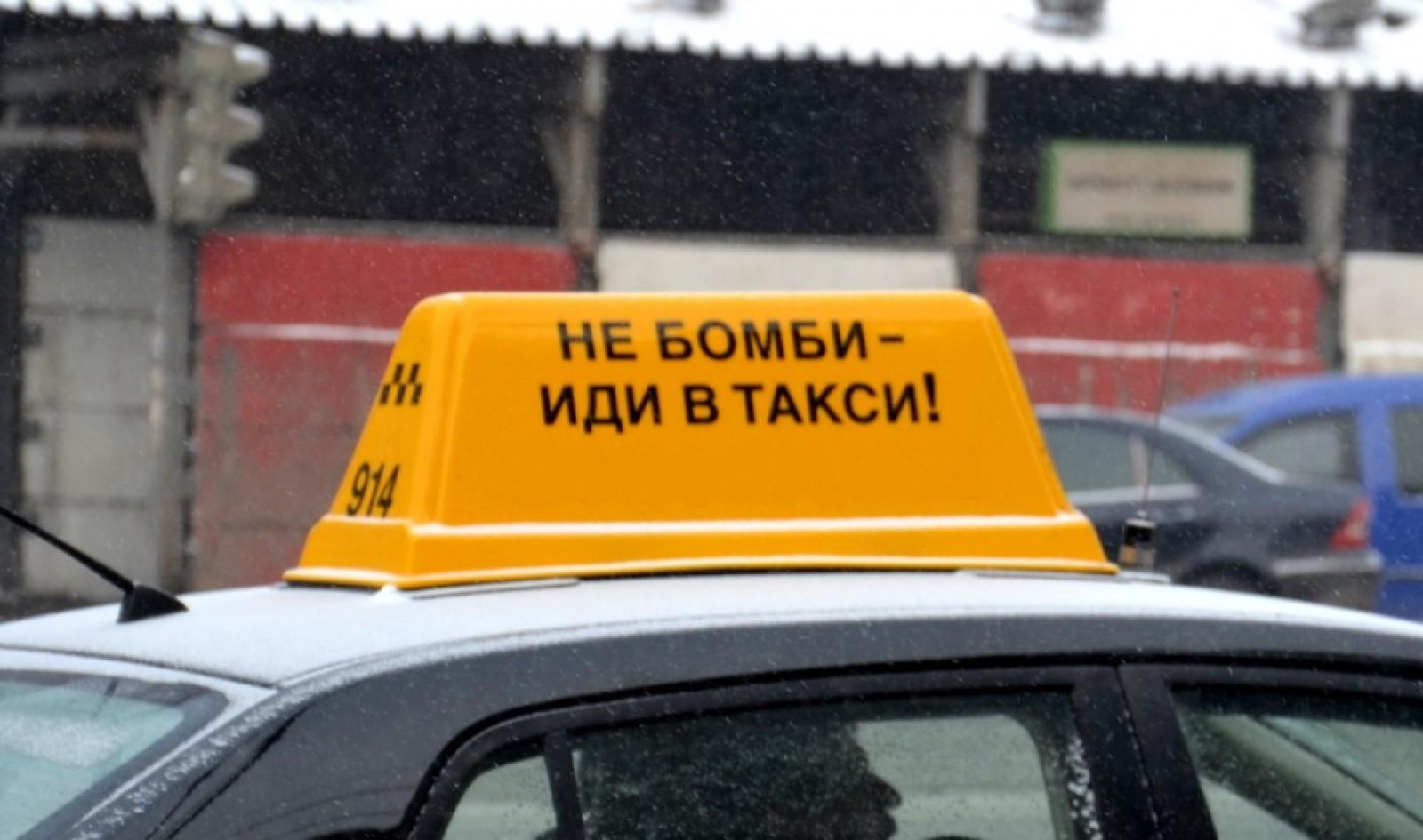 Фото новости - В Феодосии проверяли таксистов