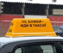 В Феодосии проверяли таксистов
