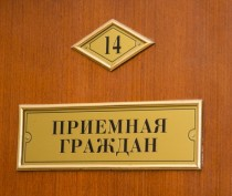 Феодосийцев проконсультировали по вопросам деятельности Керченской паромной переправы