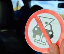 Пьянству за рулем - очередной бой