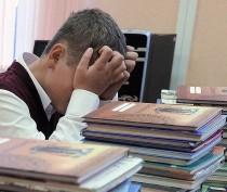 В Керчи школьник получал учебники через прокуратуру