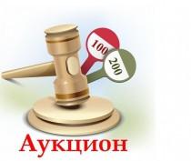 Аукцион на право размещения НТО в Феодосии