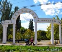 Власти Феодосии обяжут местных предпринимателей участвовать в благоустройстве города