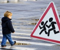 Из-за травматизма и гибели детей