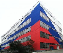 Феодосийский оптический завод и «парашютку» планируют продать в этом году
