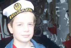 Альбом люди - Юнга - Мальенкий моряк подводник Феодосиец.