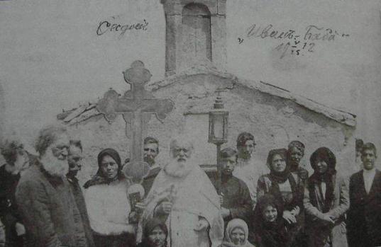 Альбом Старая Феодосия -