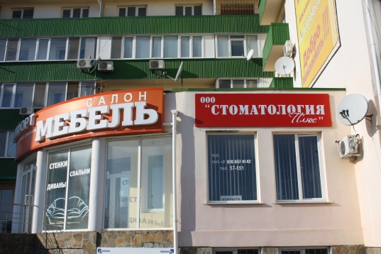 Альбом Территория Фео.РФ -