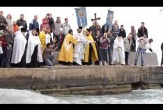 Крещение Феодосия От Павла Бажова