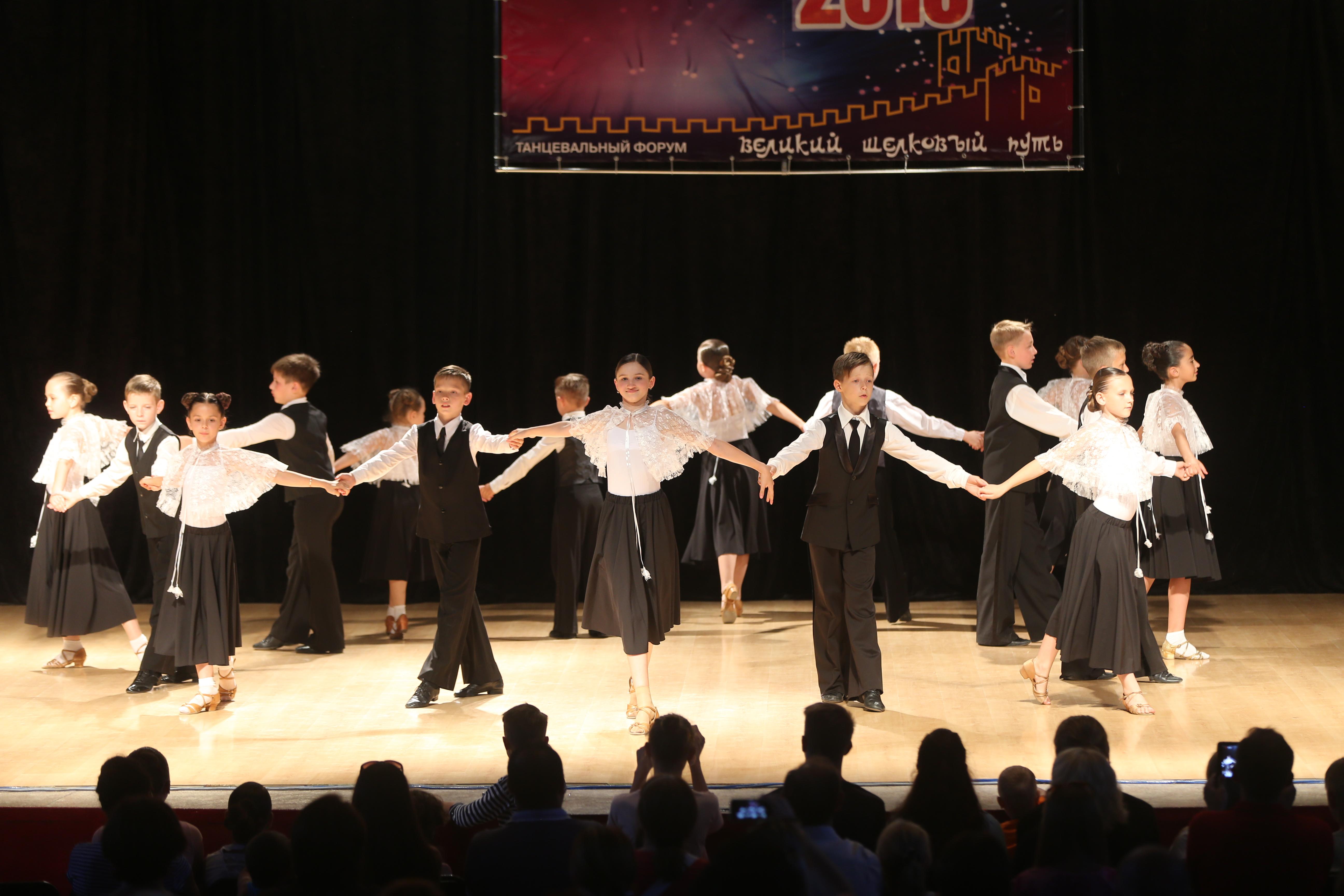 «Спорт-класс» - танцевальный спорт формейшн 7-17 лет (ансамбль)