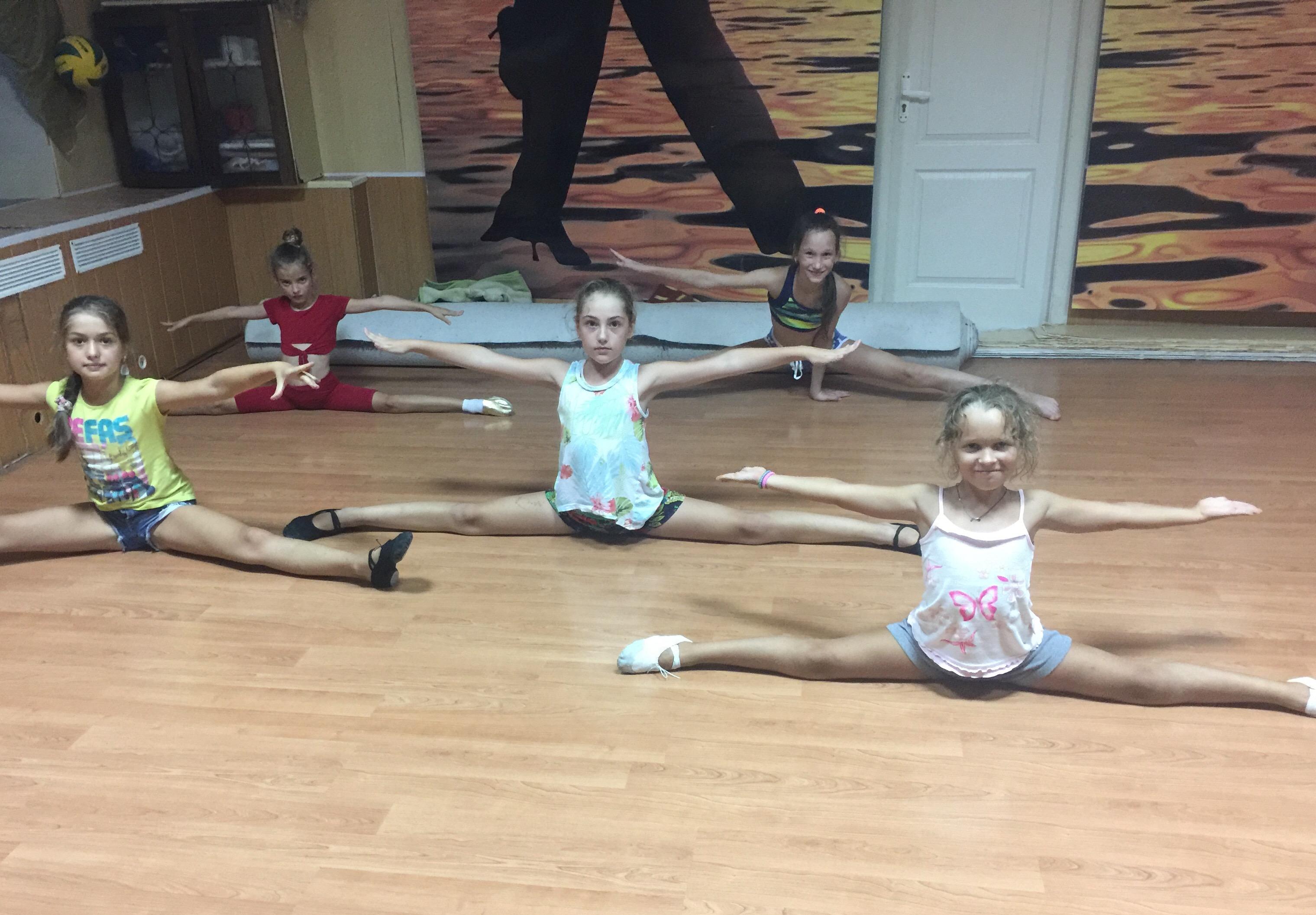 «Хореография» группа общей хореографической подготовки без ограничения возраста