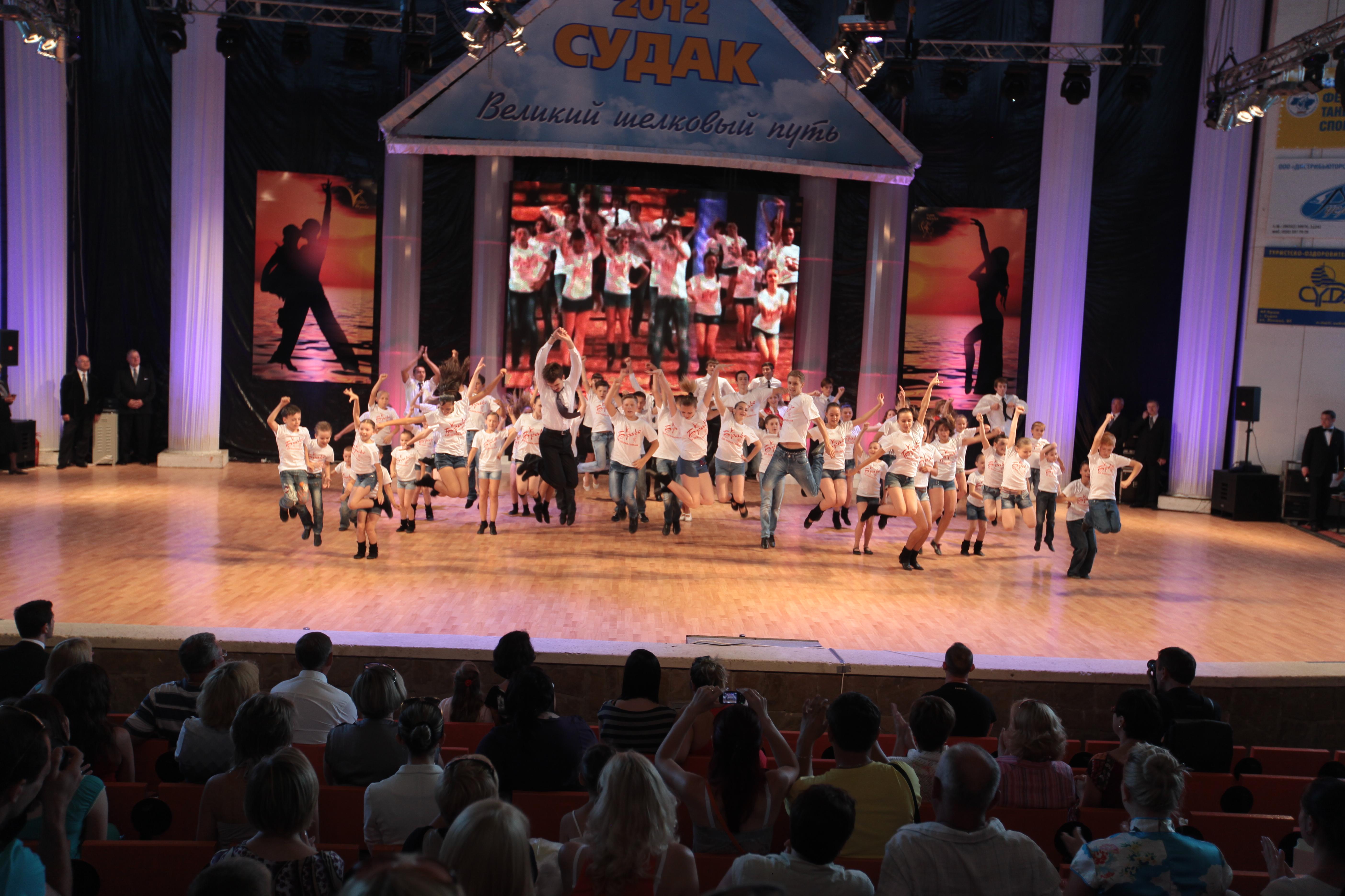 Организация и проведение концертов, праздников, фестивалей.